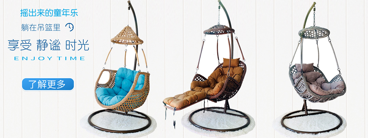 https://www.xiaochuaner.net/category/products/hanging-chair/