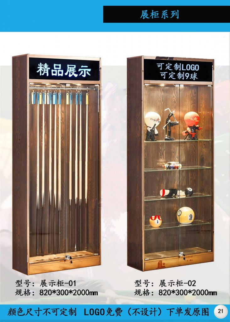 Member cue counter cue putting cue glass door display cabinet billiard hall counter ball supplies nine ball display cabinet